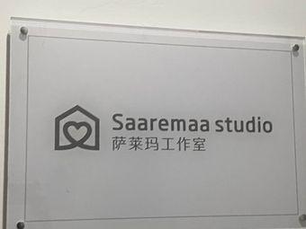 萨莱玛工作室Saaremaa studio