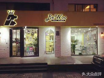 BeWoo比汪宠物生活馆(大柏树店)
