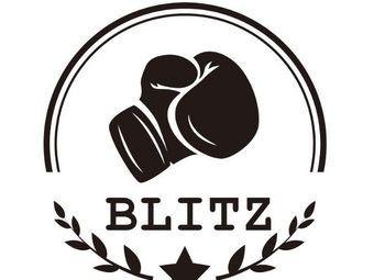 BLITZ BOXING格斗健身工作室