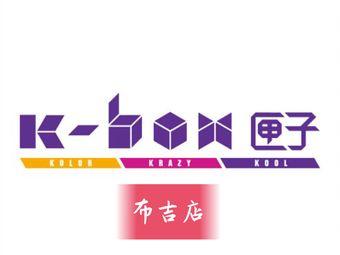 匣子K BOX
