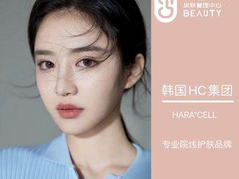 青壹美学·韩国高端皮肤管理中心(左岸国际店)