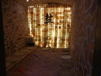 馨源韩式盐疗屋