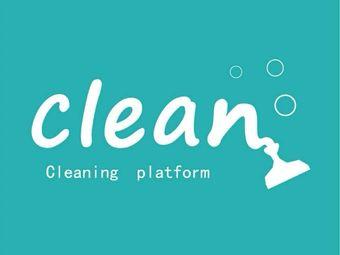 Clean 洗护馆(嘉兴学院一店)