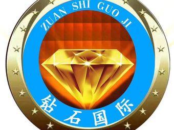 钻石国际KTV