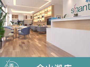 香缇瑜伽(金山湖店)