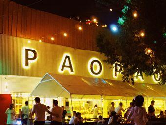 PAOPAO酒吧