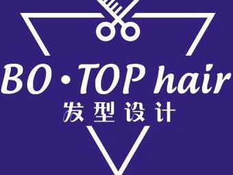 BO·TOP hair