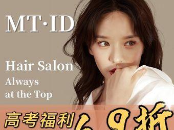 MT.ID Salon(万象城店)