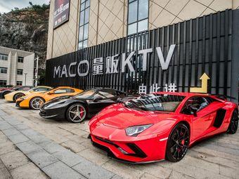 MACO Party & KTV