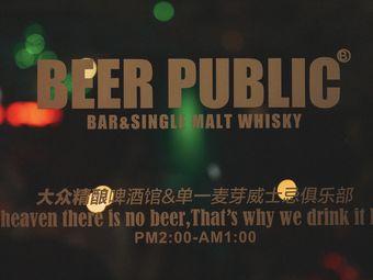 大众精酿酒吧