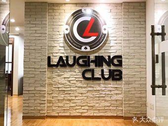 Laughing Club 桌游俱乐部