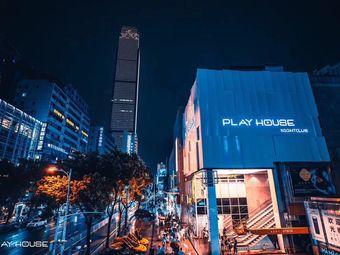 PLAY HOUSE(长沙店)