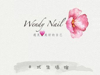 wendy日式美甲美睫(万达广场店)