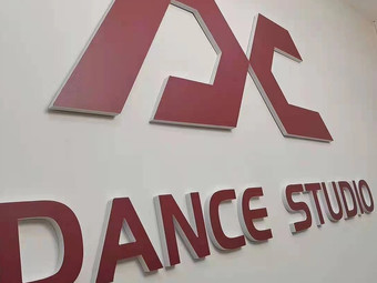 DC舞蹈室(双湖大道店)