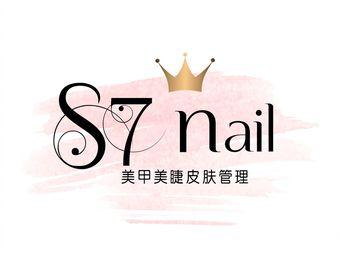 S7 nail beauty