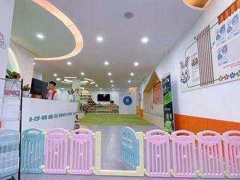 艾文特儿童教育中心(坊子校区)