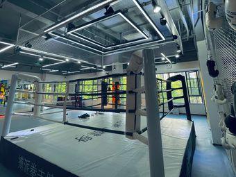 搏派健身拳击中心(梅溪湖店)
