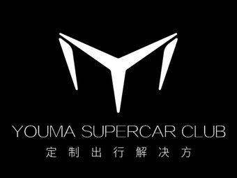 游马超跑·专注名车租赁(闵行店)