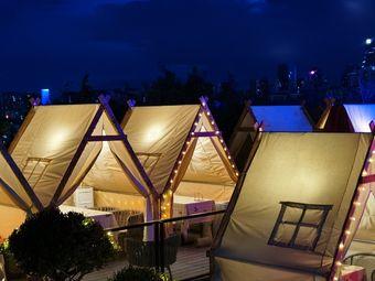 HEBE天空之城·天台帐篷酒吧
