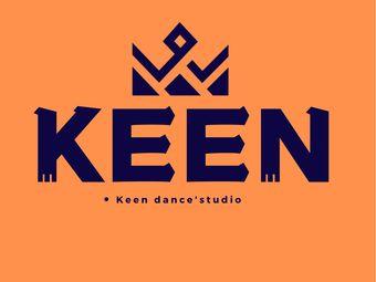 keen舞蹈工作室