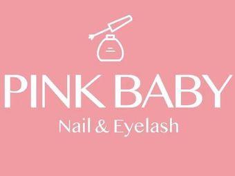 Pink Baby美甲美睫美肌(南亚店)