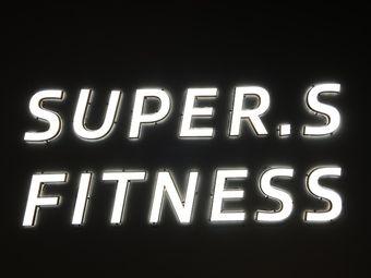 Super. S健身私教工作室