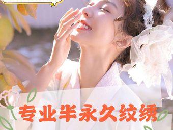 IM韓眉館·正版半永久紋眉美瞳線(江漢路店)