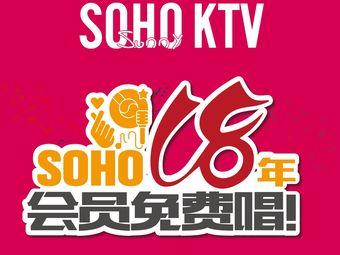 SOHOKTV(时代广场店)