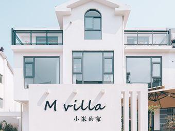 M villa小米的家