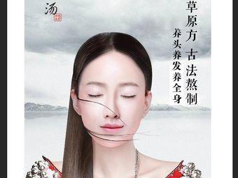 头道汤特色头疗养生坊(裕昌太阳城店)