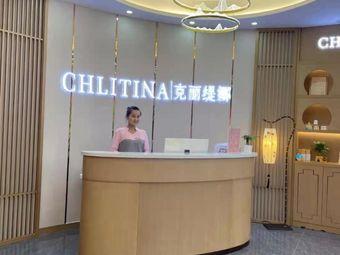 克丽缇娜(上海大花园店)