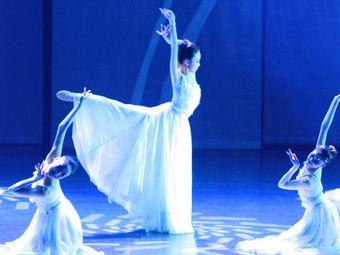 錦嵐坊舞蹈藝術中心·錦嵐坊舞蹈藝考