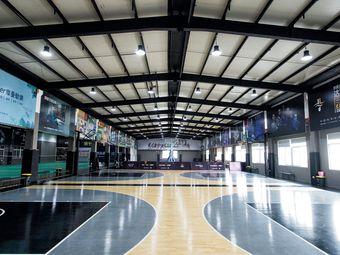 麻蚁球馆 篮球·羽毛球