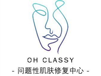 OH CLASSY皮膚管理(城西銀泰店)