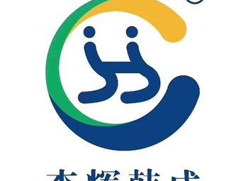 李辉韩成减肥养生中心(海湖店)
