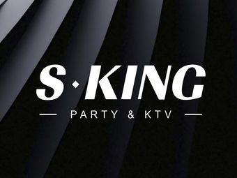S.KING KTV(江都金鹰店)