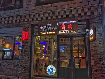 矮房子音乐low house buddha bar