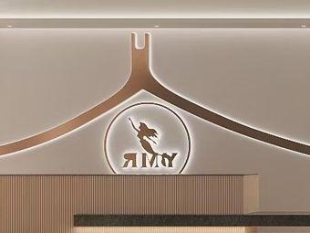 鱼美人国际瑜伽学院(东海店)
