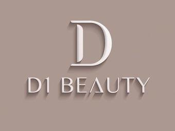 D1美感体验式皮肤管理