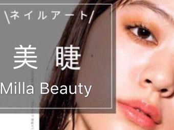 Milla日式美睫设计