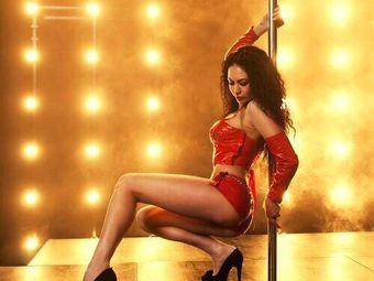 临沂钢管舞爵士舞网红酒吧领舞培训