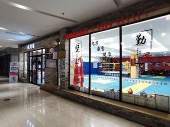 精武跆拳道俱乐部