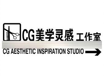Cg美学灵感工作室
