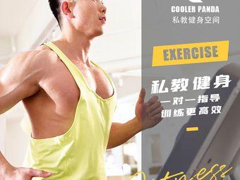 COOLER PANDA酷乐熊猫健身馆(吾悦广场店)