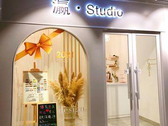 瀛 ·studio