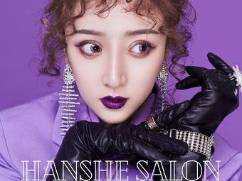 HANSHE SALON(恒隆广场店)