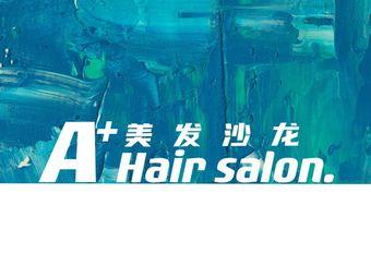 A+ Hair Salon