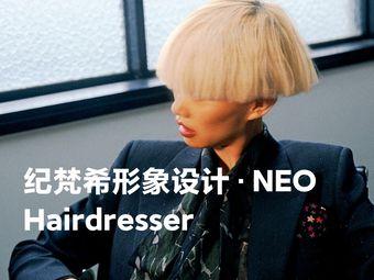 F+ Hair Salon美发沙龙