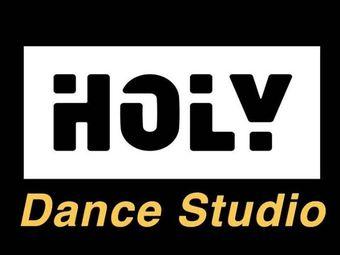 HOLY街舞工作室(乐海店)