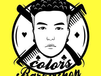 Color barbershop美式发型(茂业天地店)